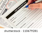 job description with hand and... | Shutterstock . vector #110679281