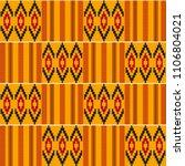 African Kente Print ...
