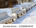 winter landscape of the park... | Shutterstock . vector #1106804645