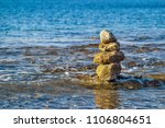 one big pyramid from stones on... | Shutterstock . vector #1106804651