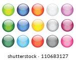 vector illustrations of glossy...   Shutterstock .eps vector #110683127