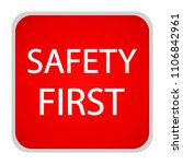 safety first icon. internet... | Shutterstock .eps vector #1106842961