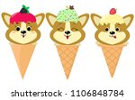Stock vector a set of three cute corgi puppies in the form of ice cream sits in a waffle cone on his head glaze 1106848784