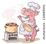cartoon cook pig. | Shutterstock .eps vector #110685041