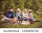 children in the camp by the... | Shutterstock . vector #1106856734