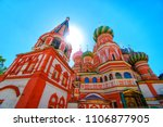 moscow  russia  st. basil's... | Shutterstock . vector #1106877905