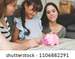 girl learning investment with... | Shutterstock . vector #1106882291