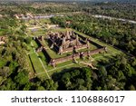 Small photo of Aerial view of Angkor Wat temple, Siem Reap, Cambodia.