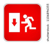 safe sign. the exit icon.... | Shutterstock .eps vector #1106896355
