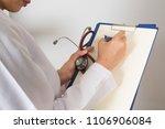 shooting in hospital womens... | Shutterstock . vector #1106906084