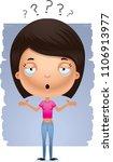 a cartoon illustration of a... | Shutterstock .eps vector #1106913977
