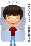 a cartoon illustration of a... | Shutterstock .eps vector #1106914061