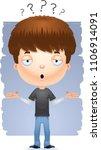 a cartoon illustration of a... | Shutterstock .eps vector #1106914091