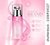 ads brand cosmetic mockup... | Shutterstock .eps vector #1106914127