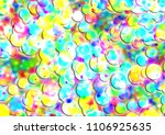 abstract colorful background... | Shutterstock . vector #1106925635