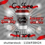 coffee time ad poster ... | Shutterstock .eps vector #1106938424