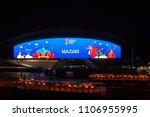 kazan arena  russia   may 6 ... | Shutterstock . vector #1106955995