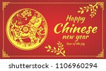 chinese new year 2019  year of... | Shutterstock .eps vector #1106960294