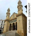 ketchaoua mosque in casbah of... | Shutterstock . vector #1106961407
