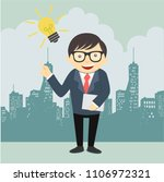 confused business people are... | Shutterstock .eps vector #1106972321