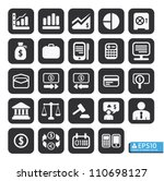 finance and business vector... | Shutterstock .eps vector #110698127