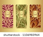 set template for package or... | Shutterstock .eps vector #1106983964
