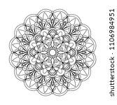 mandala with hand drawn ... | Shutterstock .eps vector #1106984951