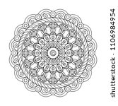 mandala with hand drawn ... | Shutterstock .eps vector #1106984954