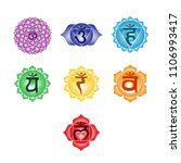 seven colorful chakras anahata... | Shutterstock . vector #1106993417