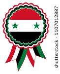 syria award ribbon vector in... | Shutterstock .eps vector #1107012887