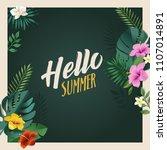 hello summer vector... | Shutterstock .eps vector #1107014891