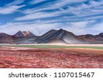beautiful atacama desert | Shutterstock . vector #1107015467