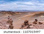 beautiful atacama desert | Shutterstock . vector #1107015497