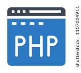 coding vector icon | Shutterstock .eps vector #1107024911