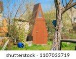 gardening in the summer house...   Shutterstock . vector #1107033719