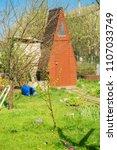 gardening in the summer house...   Shutterstock . vector #1107033749