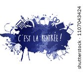 french back to school doodles... | Shutterstock .eps vector #1107043424