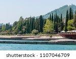 tropical calm lagoon. | Shutterstock . vector #1107046709