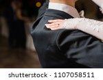 woman put hand on man shoulder... | Shutterstock . vector #1107058511