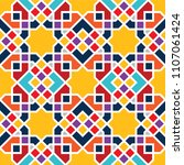 color islamic ornament pattern. ... | Shutterstock .eps vector #1107061424