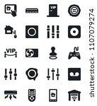 set of vector isolated black... | Shutterstock .eps vector #1107079274