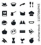 set of vector isolated black...   Shutterstock .eps vector #1107086945