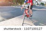 athlete cyclist in sportswear... | Shutterstock . vector #1107100127