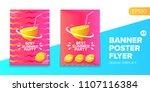 vector electronic music summer... | Shutterstock .eps vector #1107116384