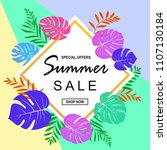 summer sale and discounts... | Shutterstock .eps vector #1107130184