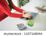 beautiful businesswoman working ... | Shutterstock . vector #1107168044