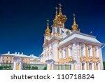 East Chapel Of Petergof Palace ...