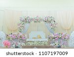 background of raised stage... | Shutterstock . vector #1107197009