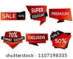 summer sale isolated vector...   Shutterstock .eps vector #1107198335