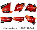 summer sale isolated vector... | Shutterstock .eps vector #1107198344